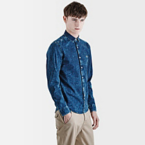 Lacoste Live skinny fit denim shirt Men