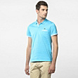 Slim fit Lacoste polo with spread collar