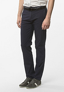 Lacoste Tapered stretch trousers Men