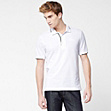 Regular fit Lacoste polo with piping